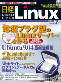 Thumb_200_cover_200907