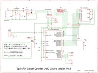 Geigercounter728_2011_2