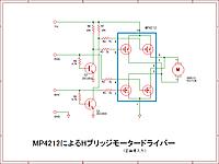 Mp4212_h
