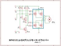Mp4212_h_2